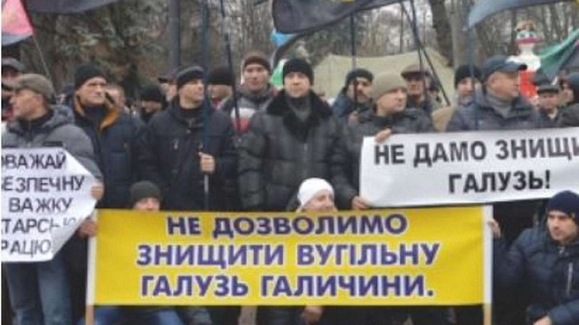 Львівські шахтарі погрожують акціями протесту через проблеми зі збутом вугілля