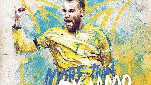 «Більше, ніж «Динамо», - французький ілюстратор створив постер збірної України до Євро-2016