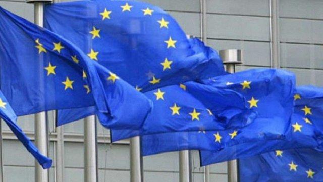 Євросоюз привітав прийняття судової реформи в Україні