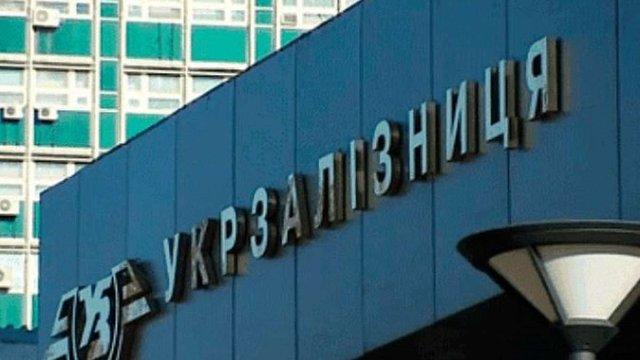 Верховна Рада віднесла «Укрзалізницю» до держоб'єктів, що не підлягають приватизації