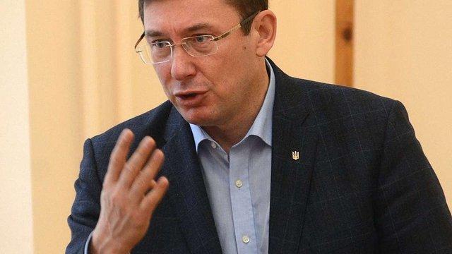 Генпрокурор заявив про потребу змінити «закон Савченко»