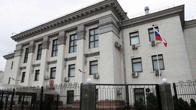 Помер керівник посольства РФ в Україні
