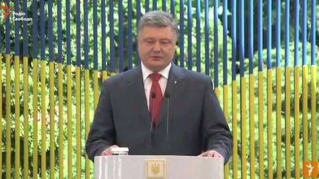 Сценарій хаосу та безвладдя в Україні був зірваний, – Порошенко