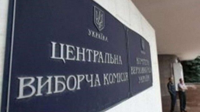 Петро Порошенко запропонував парламенту новий склад ЦВК