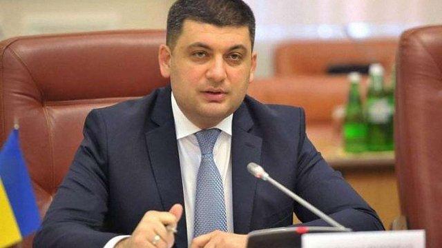 Прем'єр-міністр України назвав результати роботи свого уряду за 50 днів