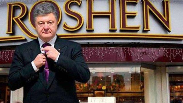 Петро Порошенко пообіцяв, що податки при продажу Roshen будуть сплачені в Україні