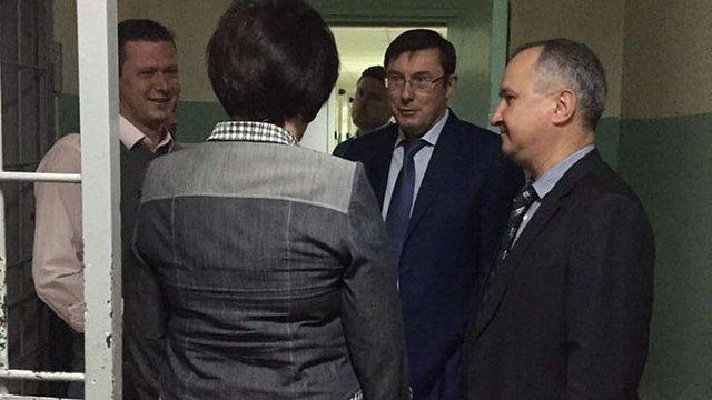 Генпрокурор, омбудсмен і голова СБУ прийшли з перевіркою в СІЗО
