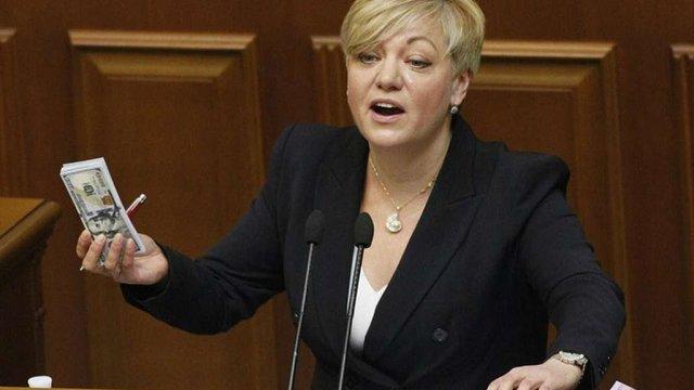 Голова НБУ переконує, що не чинитиме опору якщо Порошенко попросить її подати у відставку