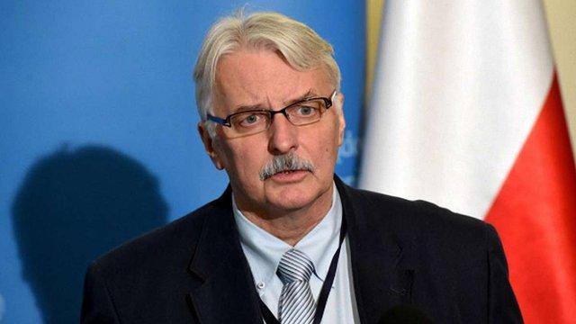 Україна повинна зробити крок у питанні Волинської трагедії, – МЗС Польщі