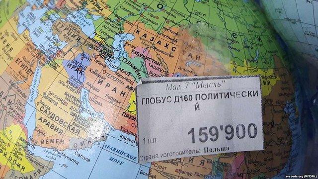 У Білорусі з магазинів вилучили глобуси з російським Кримом