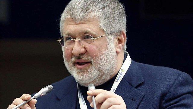 Офшори Коломойського подали позов на $4,67 млрд проти України