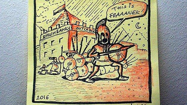Про Івано-Франківськ створили іронічні комікси