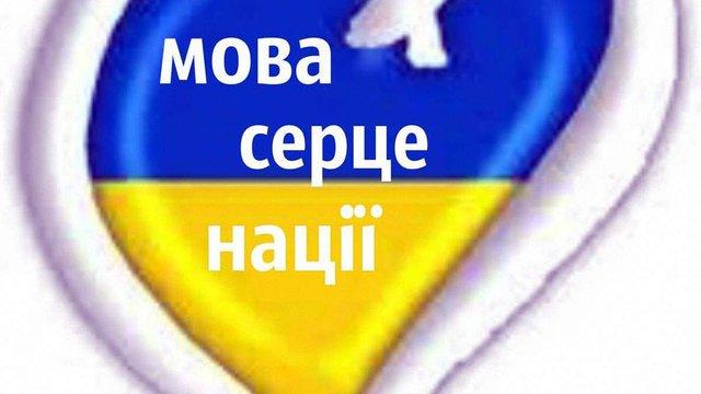 55% українців вважають рідною мовою українську, а 23%  - одночасно й російську