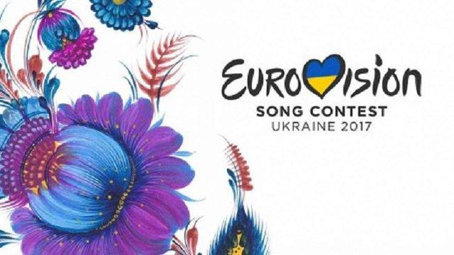 Європейський мовленнєвий союз оцінив вартість «Євробачення» в Україні в €15 млн