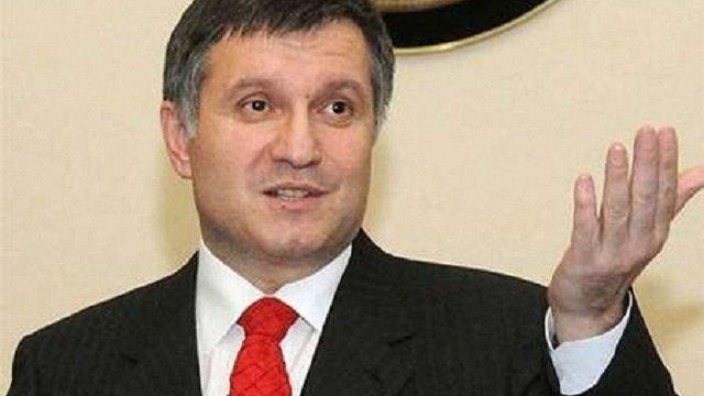 МВС ще в лютому 2015 року передало ГПУ 8 мішків архівів Партії регіонів, – Аваков