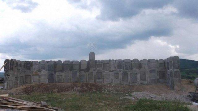 На єврейському цвинтарі в Добромилі спорудили меморіальну Стіну Пам'яті