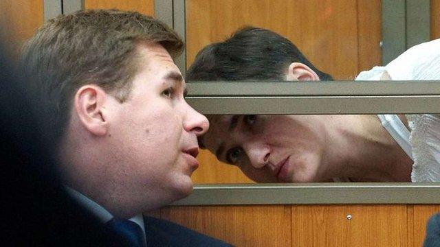 Російський адвокат Новіков допомагатиме Савченко удосконалювати судову реформу в Україні