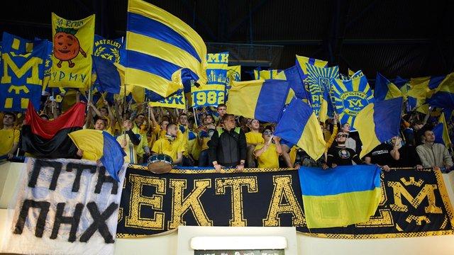 Ультрас «Металіста» звернулись до СБУ з проханням не допустити переїзду ФК «Шахтар» до Харкова