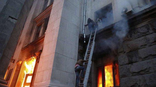 Солошенка і Афанасьєва можуть обміняти на двох осіб, причетних до одеської трагедії 2 травня