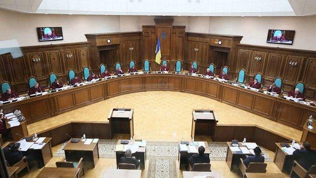 КСУ повернув суддям довічне грошове утримання