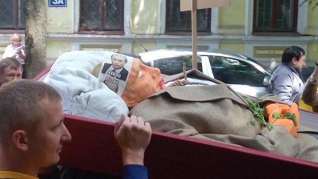 Через  «похорон» Путіна у Харкові перекрили вулицю