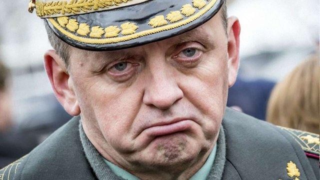 Віце-спікер ВР вимагає замінити начальника Генштабу ЗСУ