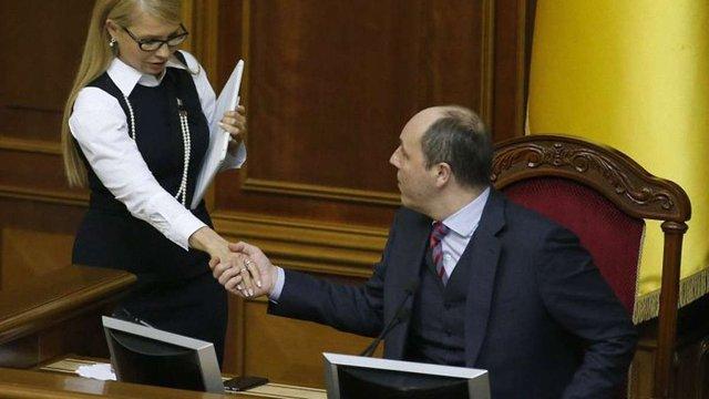 Андрій Парубій запропонував закрити для преси засідання погоджувальної ради ВРУ