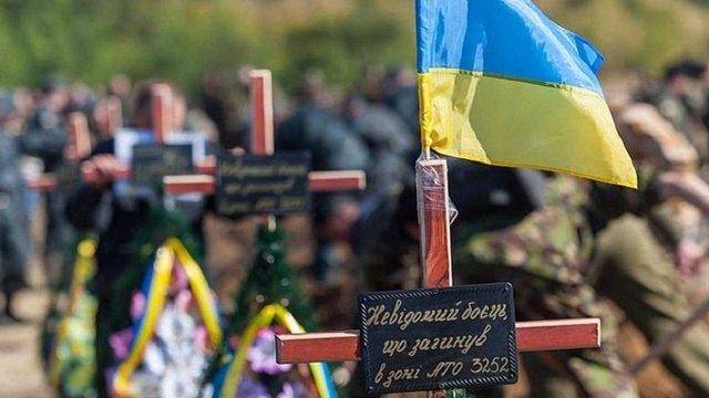 Генштаб повідомив про червневі втрати у лавах української армії