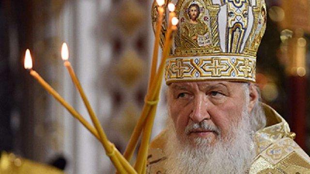 РПЦ відмовилася від участі у Вселенському православному Соборі