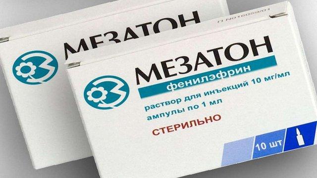 Україна припинила постачати в Росію життєво важливий анестетик