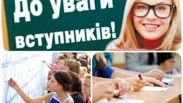 Лише 40% українців хотіли б, щоб їх дитина здобувала освіту в Україні