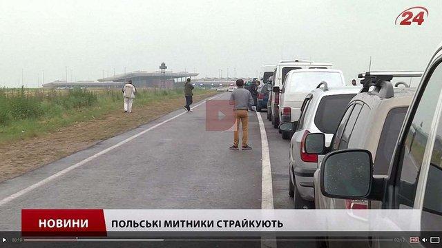 На кордоні з Польщею у Львівській області сотні автомобілів стоять у чергах