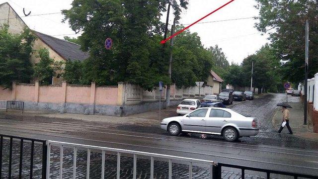 Прокуратура порушила справу за незаконне привласнення військового містечка у Львові