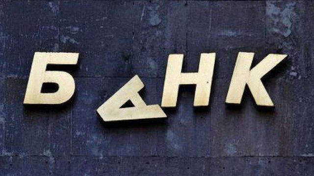 В результаті банкопаду втратили роботу 43 тис. українців