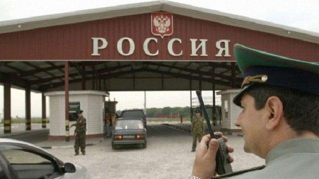 Більше третини росіян хочуть запровадження візового режиму з Україною