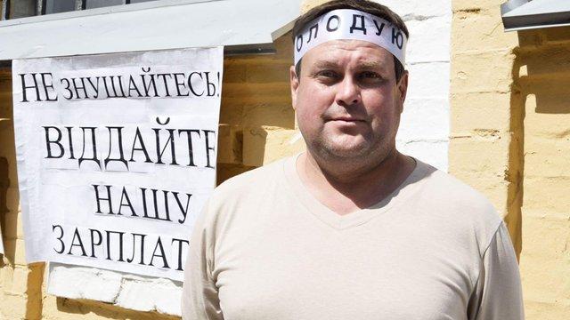 Троє шахтарів з Нововолинська голодують під Адміністрацією президента