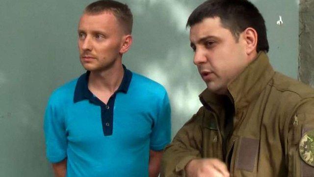 Генпрокуратура опублікувала відео затримання екс-заступника голови «Нафтогазу»