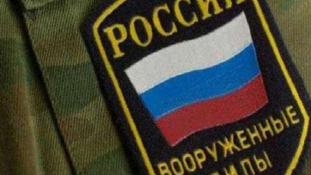 Українські партизани знищили російського генерала в окупованій Горлівці