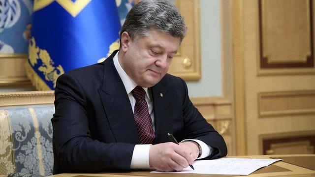 Президент призначив послів України у п'яти країнах