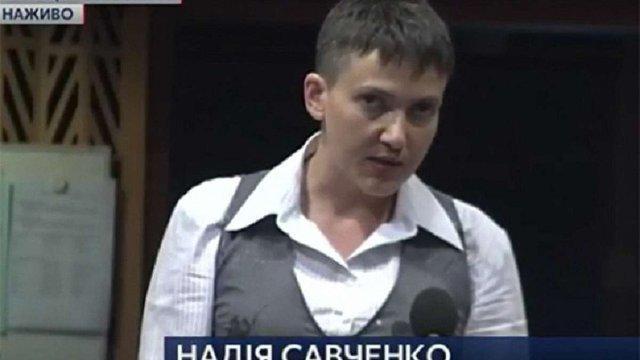 Савченко: Путін має відповісти у Євросуді за викрадення українців та кримських татар