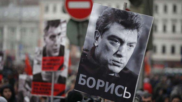 У Росії офіційно завершено розслідування вбивства Бориса Нємцова