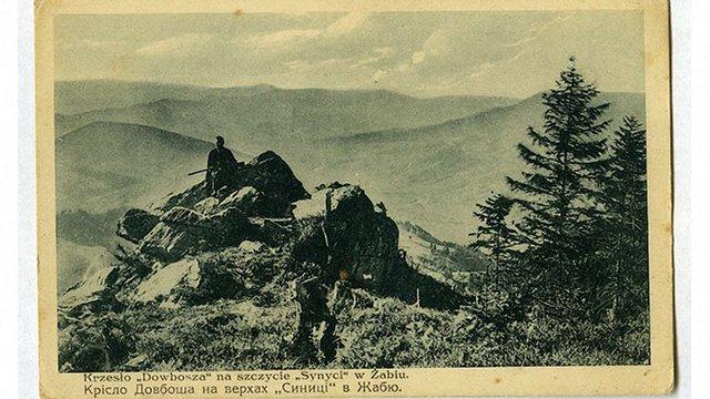 Вийшла книга про карпатського фотографа початку ХХ століття