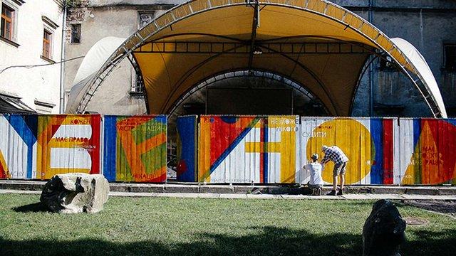 Львівські художники розмалювали сквер біля Музею ідей