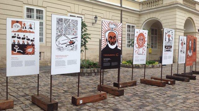 У Львові відкрилась вулична виставка, присвячена «Тіням забутих предків»