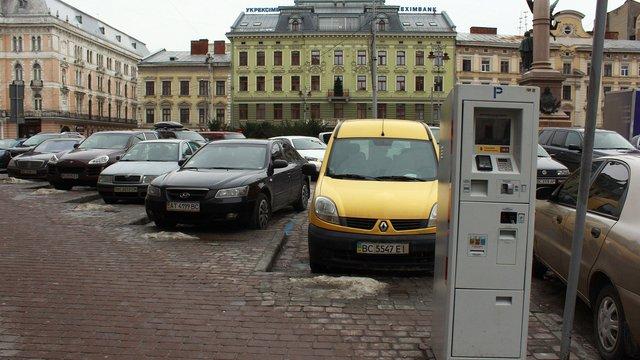 Дію експериментальних тарифів на паркування у центрі Львова продовжать до кінця літа