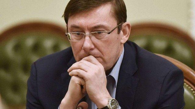 Юрій Луценко розповів, скільки заробляє за місяць