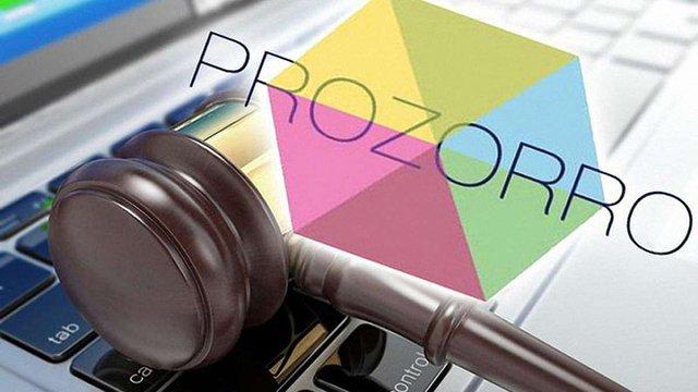 Неплатоспроможні банки будуть продавати через систему ProZorro
