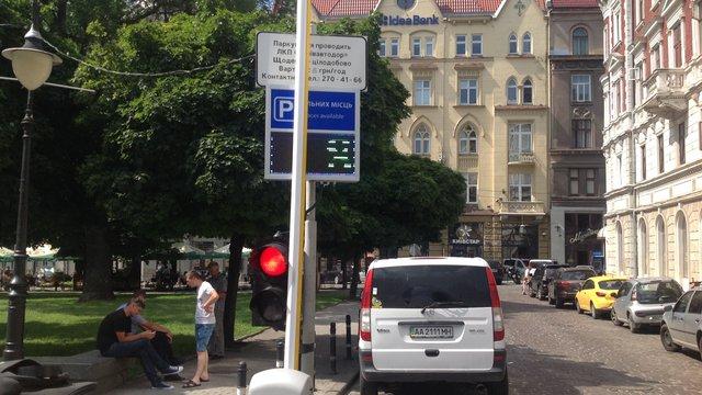 На парковці в центрі Львова вперше встановили інформаційне табло