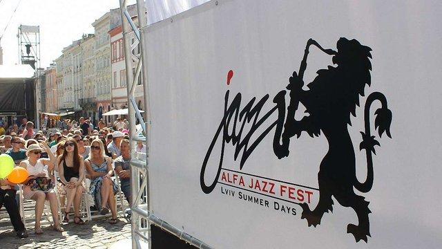 У Львові стартував шостий Alfa Jazz Fest