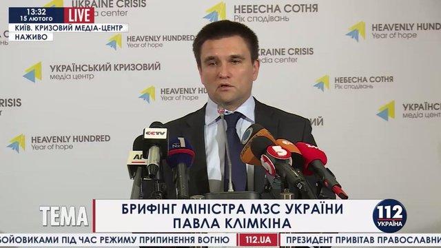 Україна різко розкритикувала декларацію ПАРЄ про примирення з Росією
